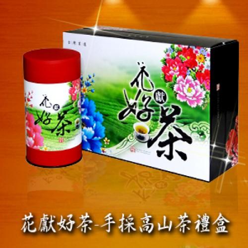 【臻德茶苑網】精選鹿谷金宣茶葉禮盒