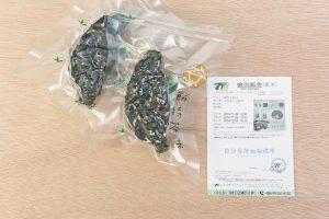 台灣造型小茶餅