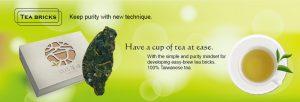 tea bricks,taiwan tea